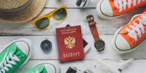 Как получить паспорт ДНР в 14 лет