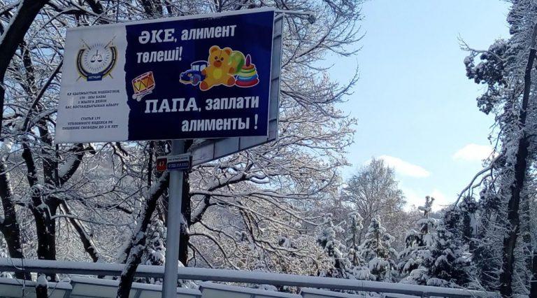 Алименты в ДНР 2021